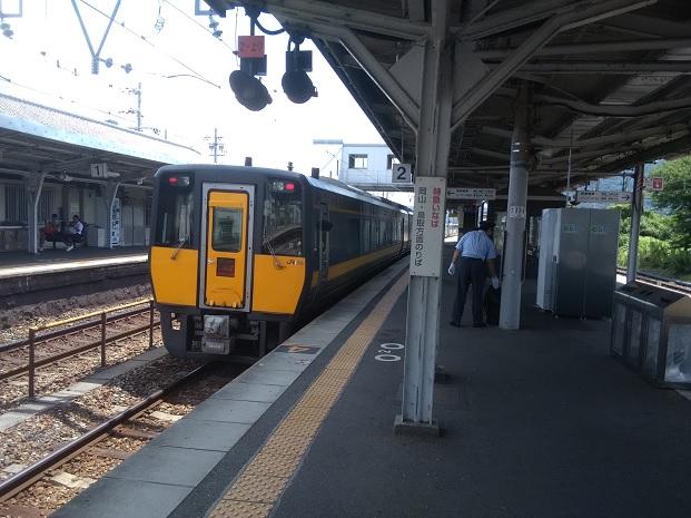 f:id:Himatsubushi2:20200411154310j:plain