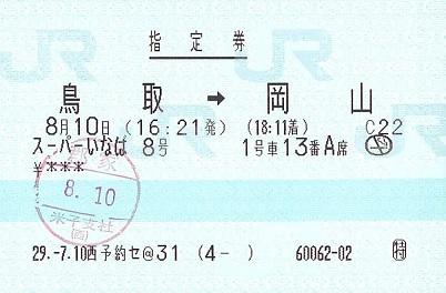 f:id:Himatsubushi2:20200411155109j:plain