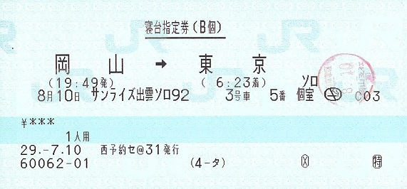 f:id:Himatsubushi2:20200411155348j:plain