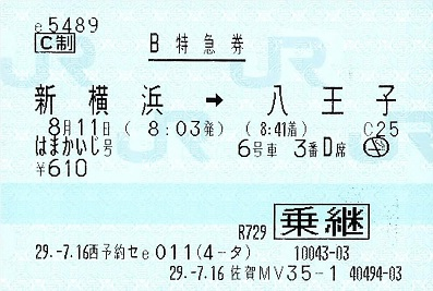 f:id:Himatsubushi2:20200411155711j:plain