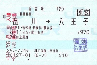 f:id:Himatsubushi2:20200411155734j:plain
