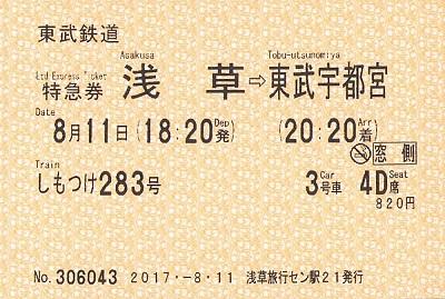 f:id:Himatsubushi2:20200411160519j:plain