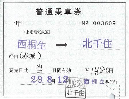 f:id:Himatsubushi2:20200411160721j:plain