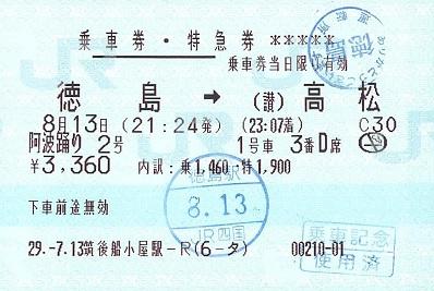 f:id:Himatsubushi2:20200411163026j:plain