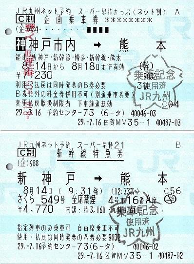 f:id:Himatsubushi2:20200411163541j:plain