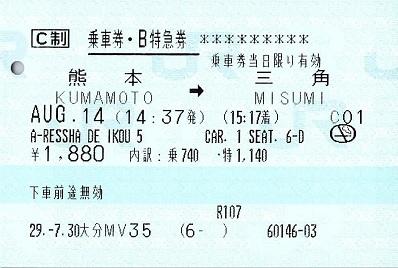 f:id:Himatsubushi2:20200411163910j:plain
