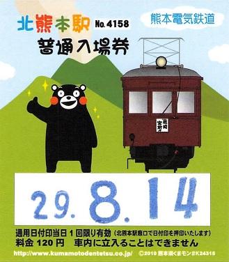 f:id:Himatsubushi2:20200411164113j:plain