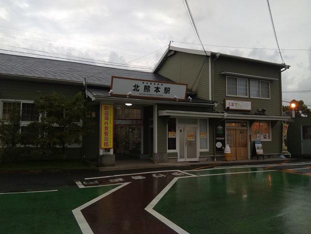 f:id:Himatsubushi2:20200411164134j:plain