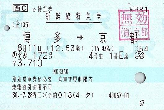 f:id:Himatsubushi2:20200411165409j:plain