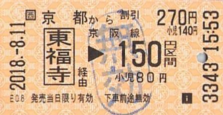 f:id:Himatsubushi2:20200411170437j:plain