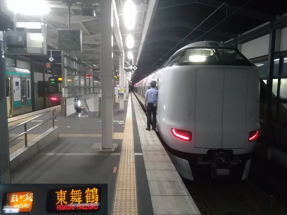 f:id:Himatsubushi2:20200411171550j:plain
