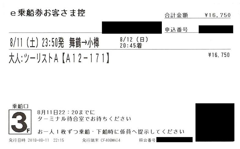 f:id:Himatsubushi2:20200411172238j:plain