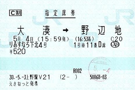 f:id:Himatsubushi2:20200413002441j:plain