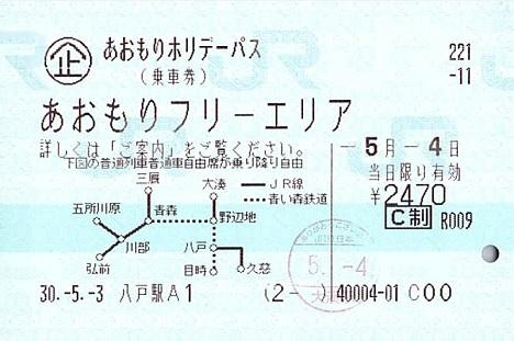 f:id:Himatsubushi2:20200413002915j:plain
