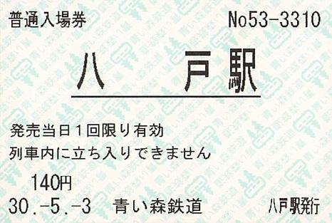 f:id:Himatsubushi2:20200413003000j:plain