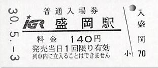 f:id:Himatsubushi2:20200413003359j:plain
