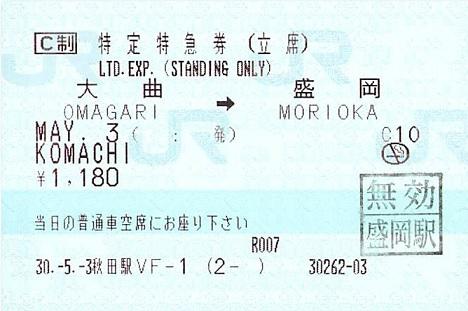 f:id:Himatsubushi2:20200413003442j:plain
