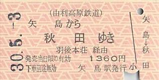 f:id:Himatsubushi2:20200413003610j:plain