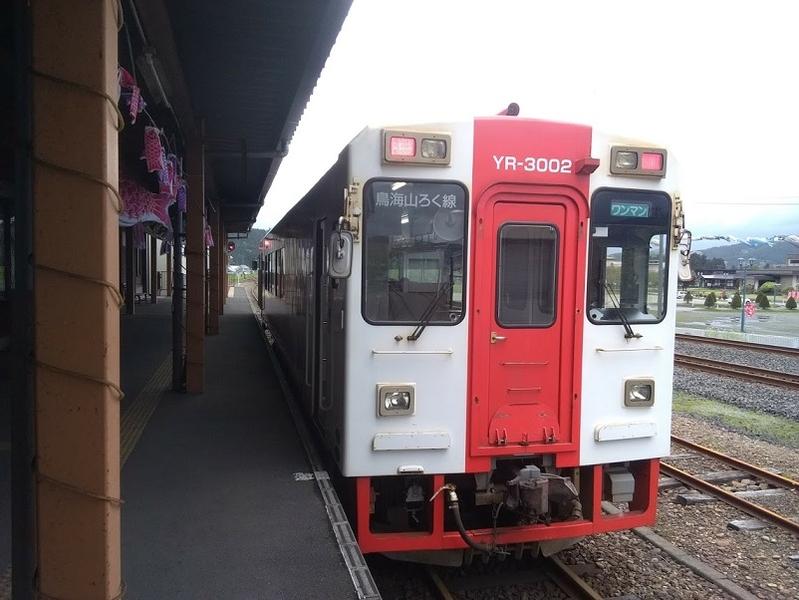 f:id:Himatsubushi2:20200413003710j:plain