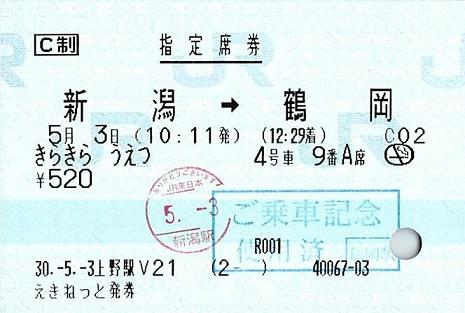 f:id:Himatsubushi2:20200413004034j:plain