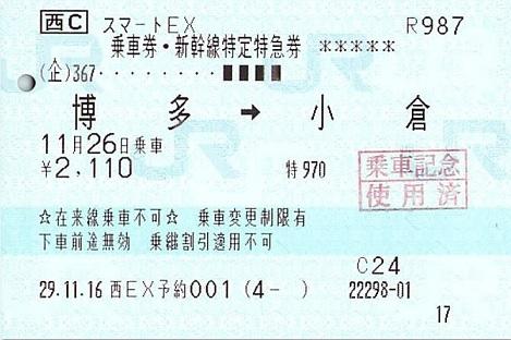 f:id:Himatsubushi2:20200413004854j:plain