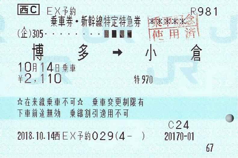 f:id:Himatsubushi2:20200413004913j:plain