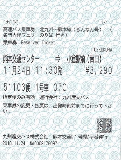 f:id:Himatsubushi2:20200413005031j:plain