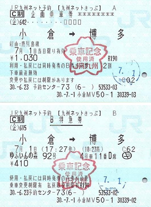 f:id:Himatsubushi2:20200413005223j:plain