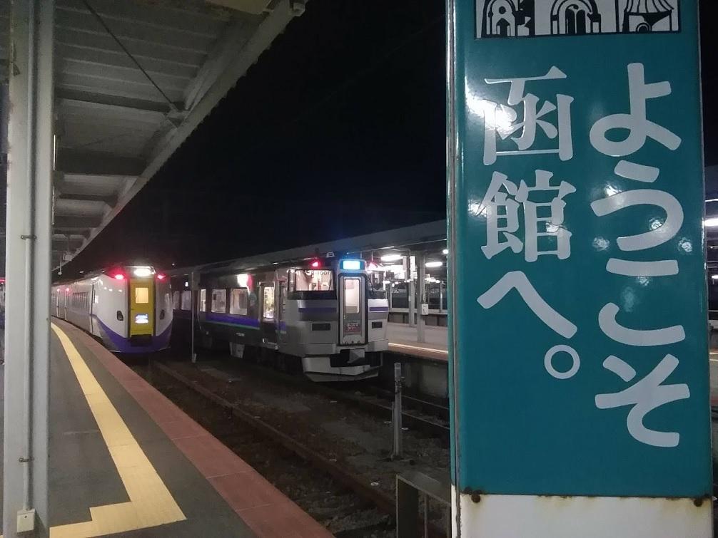 f:id:Himatsubushi2:20200417134326j:plain