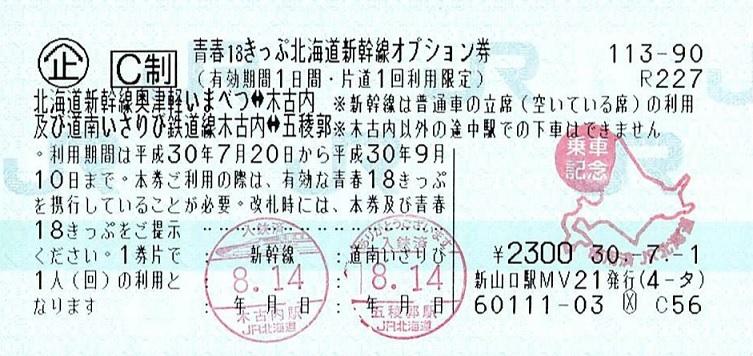 f:id:Himatsubushi2:20200417142924j:plain