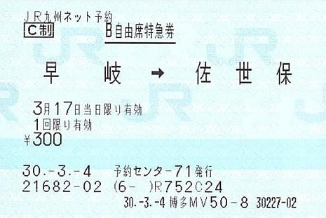 f:id:Himatsubushi2:20200417151537j:plain