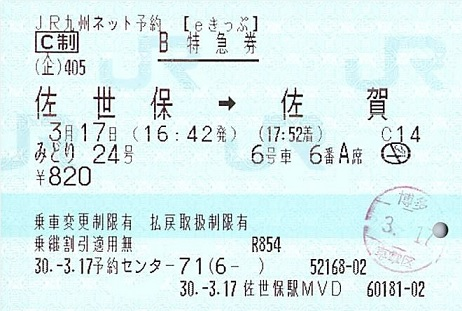 f:id:Himatsubushi2:20200417151555j:plain