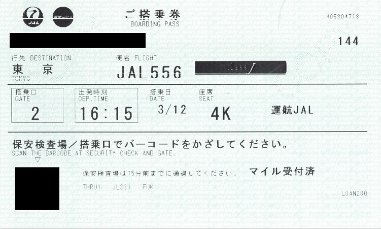 f:id:Himatsubushi2:20200417151834j:plain