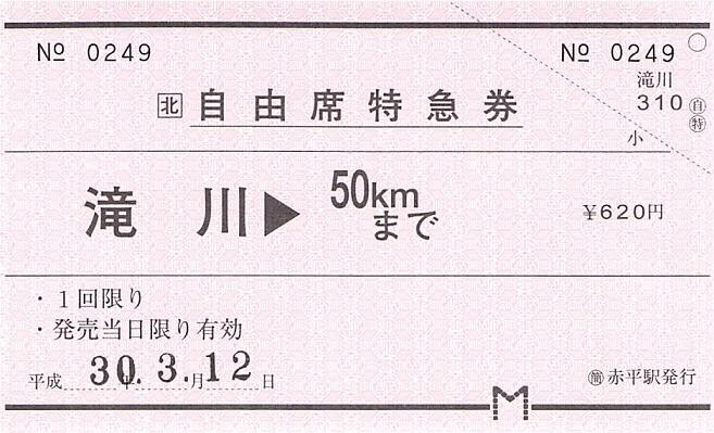 f:id:Himatsubushi2:20200417152825j:plain
