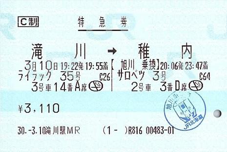 f:id:Himatsubushi2:20200417154222j:plain