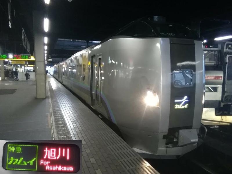 f:id:Himatsubushi2:20200417154640j:plain