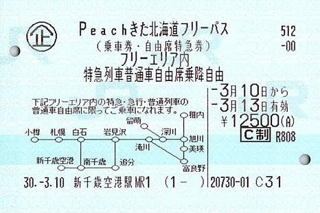 f:id:Himatsubushi2:20200417154758j:plain