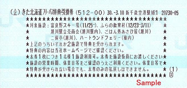 f:id:Himatsubushi2:20200417154823j:plain