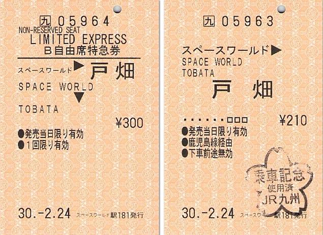 f:id:Himatsubushi2:20200417155305j:plain