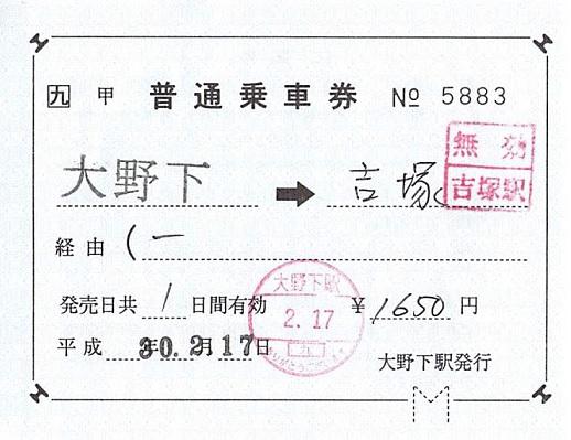 f:id:Himatsubushi2:20200417155747j:plain