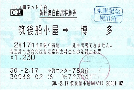 f:id:Himatsubushi2:20200417155805j:plain