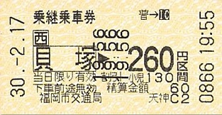 f:id:Himatsubushi2:20200417155906j:plain