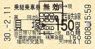 f:id:Himatsubushi2:20200417155927j:plain