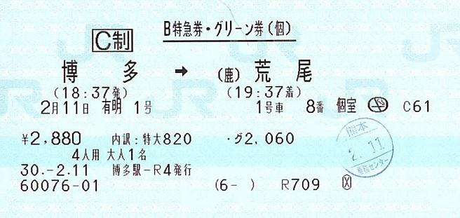 f:id:Himatsubushi2:20200417160056j:plain