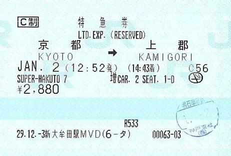 f:id:Himatsubushi2:20200417161007j:plain