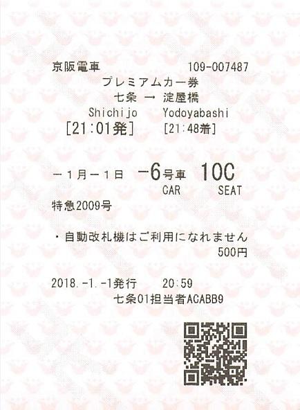 f:id:Himatsubushi2:20200417161602j:plain
