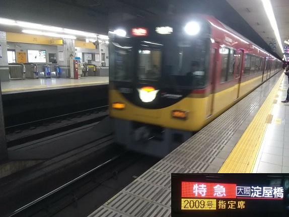 f:id:Himatsubushi2:20200417161618j:plain