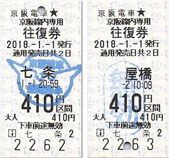 f:id:Himatsubushi2:20200417161739j:plain