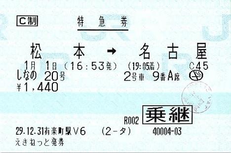 f:id:Himatsubushi2:20200417161821j:plain