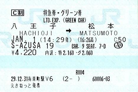 f:id:Himatsubushi2:20200417161951j:plain